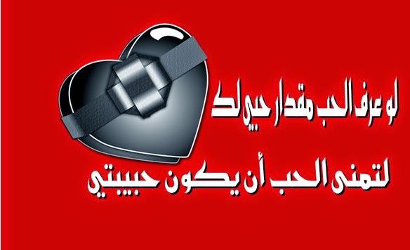 20 Kata Cinta Bahasa Arab Paling Romantis Besera Arti Dalam