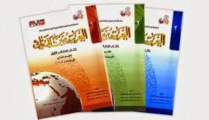 Photo of 5 Buku Bahasa Arab Terbaik Untuk Pemula