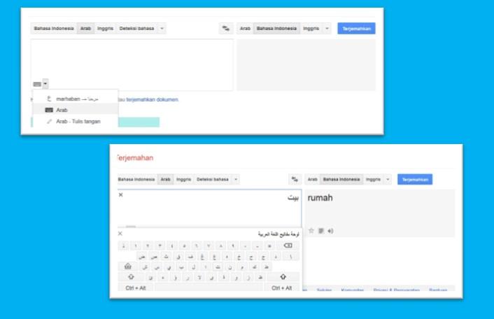 Photo of Tips Cara Menerjemahkan Bahasa Arab dengan Google Translate