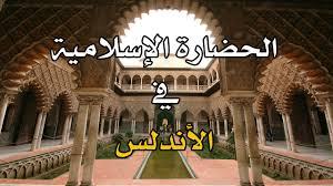 Photo of Tahukah Anda Apa Penyebab Runtuhnya Islam di Andalusia? Baca dan Share Agar Jadi Pelajaran Untuk Semua